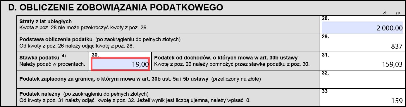 2021 01 12 01 51 46 Window